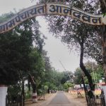 anandwan gate